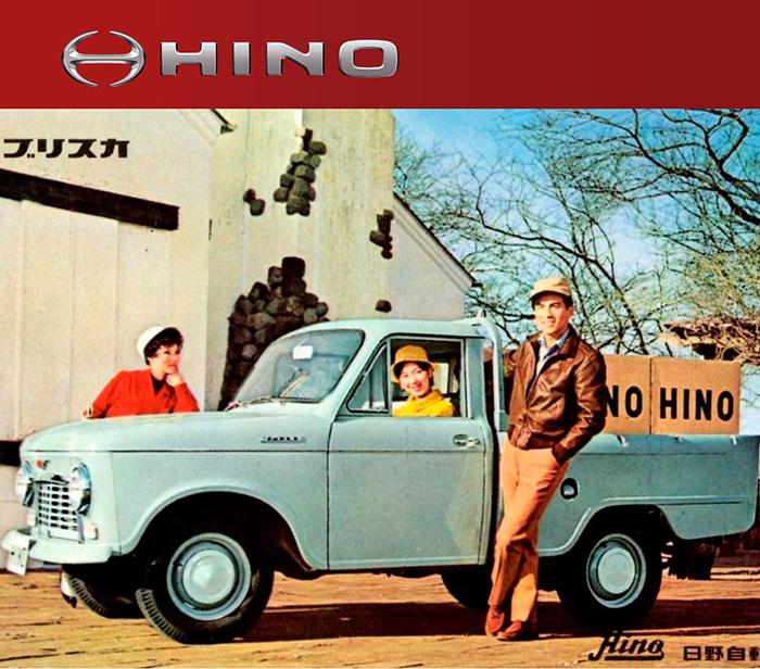 Hino Briska, antecesora de Hilux